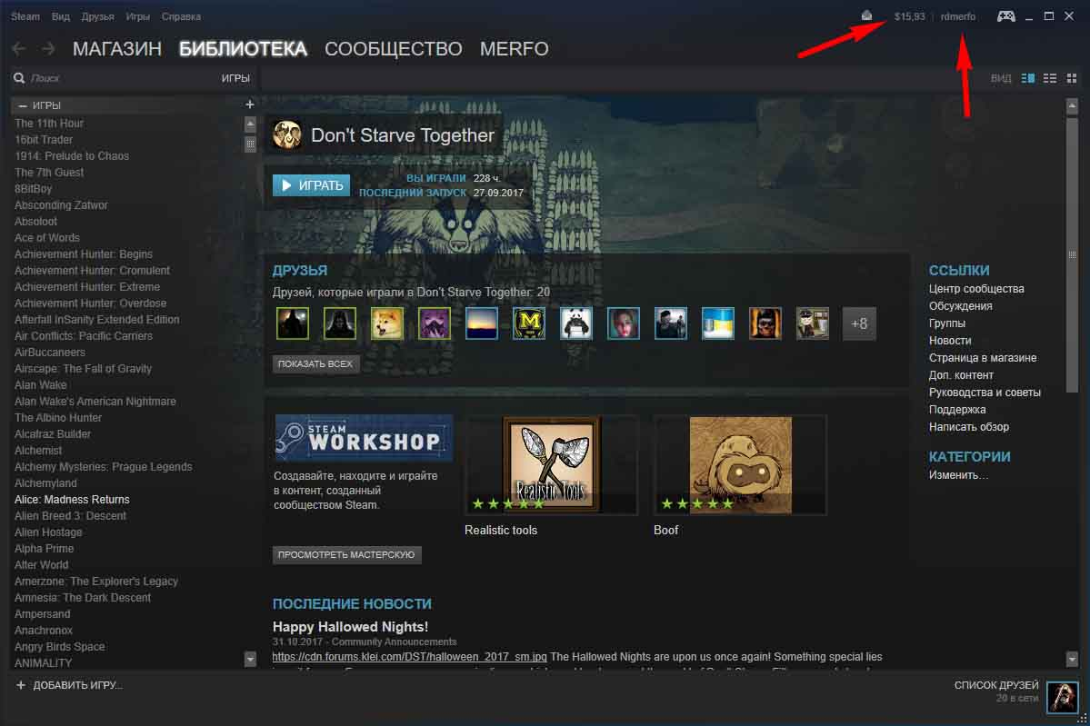 steam_profile-1.jpg